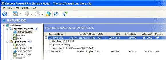 Новый Outpost Firewall Pro 4.0 от Agnitum - наилучшее решение для.